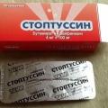 Дигідрогеноцитратпісля - інструкція із застосування